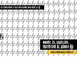 Dominio Pubblico bando per artisti/compagnie under 25